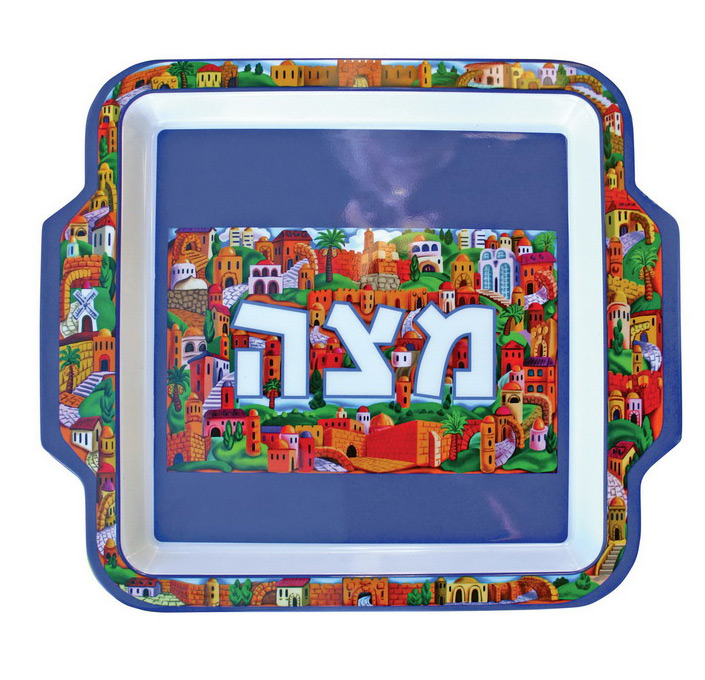 "Matzah Tray ""Jerusalem"" Design"